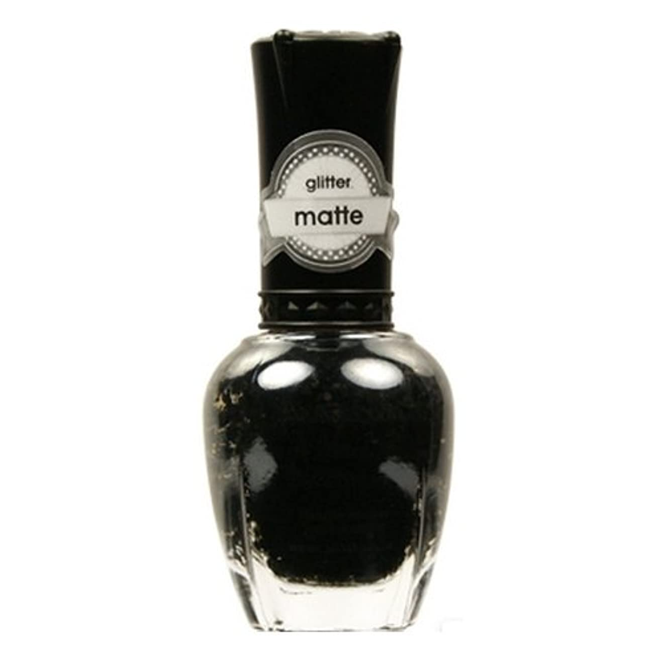 実現可能性朝食を食べるセンブランス(3 Pack) KLEANCOLOR Glitter Matte Nail Lacquer - Beyond Time & Space (並行輸入品)