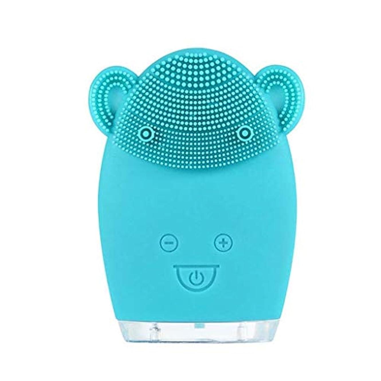 耳リボンブランクフェイシャルクレンジングブラシ、ディープクレンジング用の防水ワイヤレス充電式シリコンフェイシャルクレンザー、穏やかな角質除去、黒ずみの除去、アンチエイジングマッサージ (Color : 青)