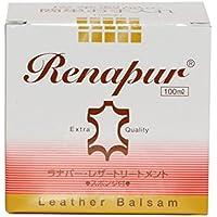 Renapur(ラナパー) レザートリートメント 100ml