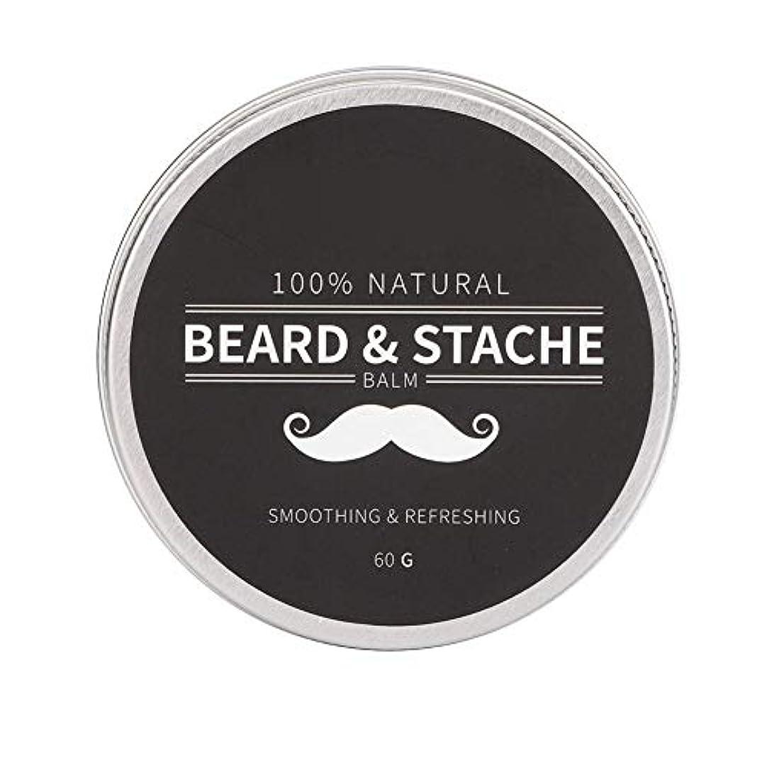 ベール分類鳴らす男性用口ひげケア成長コンディショナーバーム柔軟剤クリーム60g