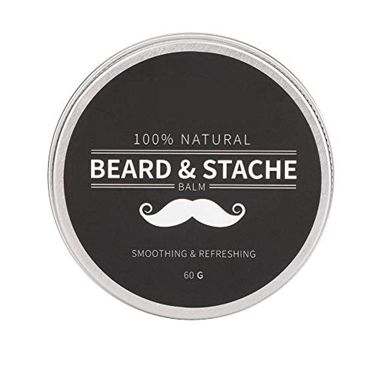 ウールプレビュー競争力のある男性用口ひげケア成長コンディショナーバーム柔軟剤クリーム60g