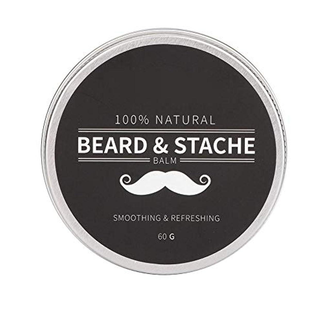 首尾一貫したビザ傑出した男性用口ひげケア成長コンディショナーバーム柔軟剤クリーム60g