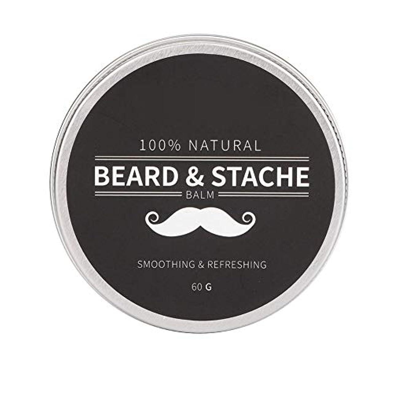 通常無謀毛細血管男性用口ひげケア成長コンディショナーバーム柔軟剤クリーム60g