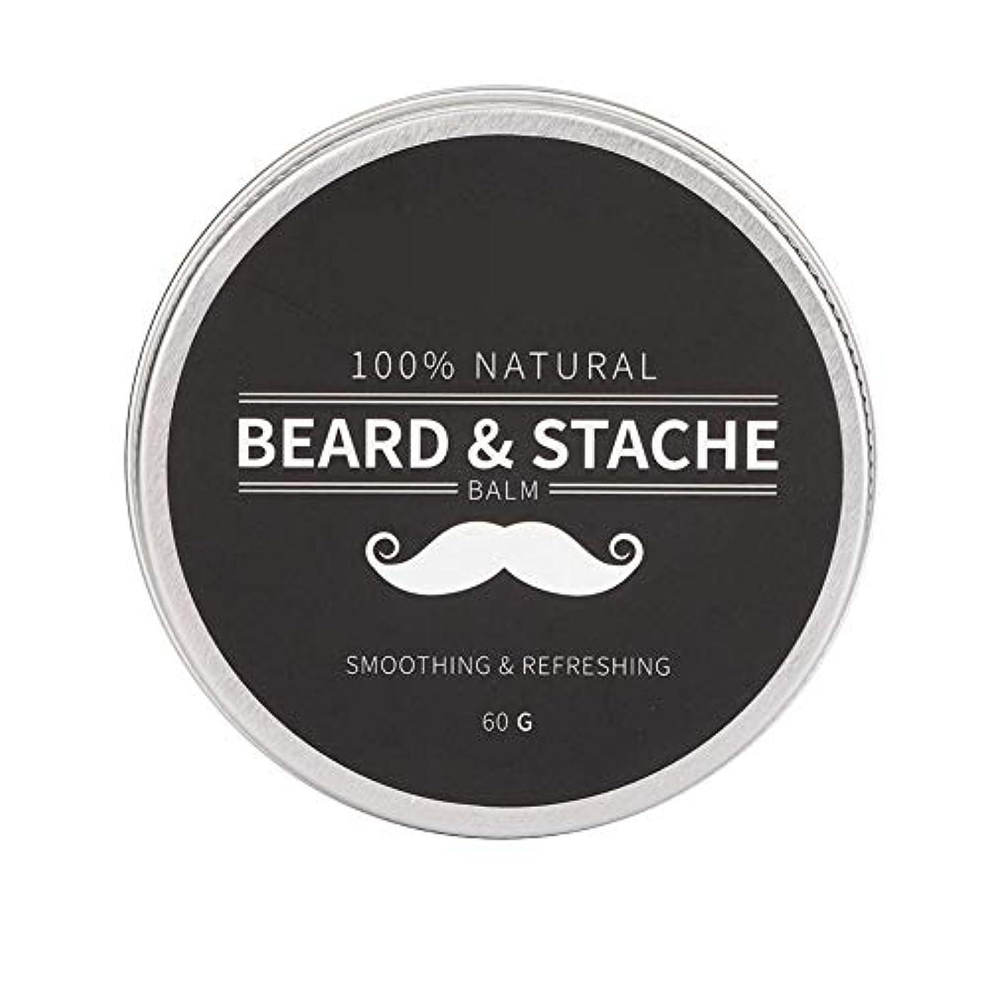 十年輝度織る男性用口ひげケア成長コンディショナーバーム柔軟剤クリーム60g