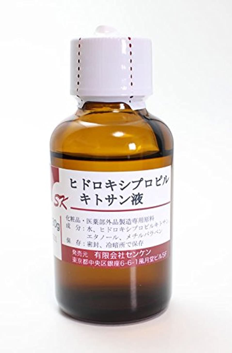霧人休戦キトサン液30g
