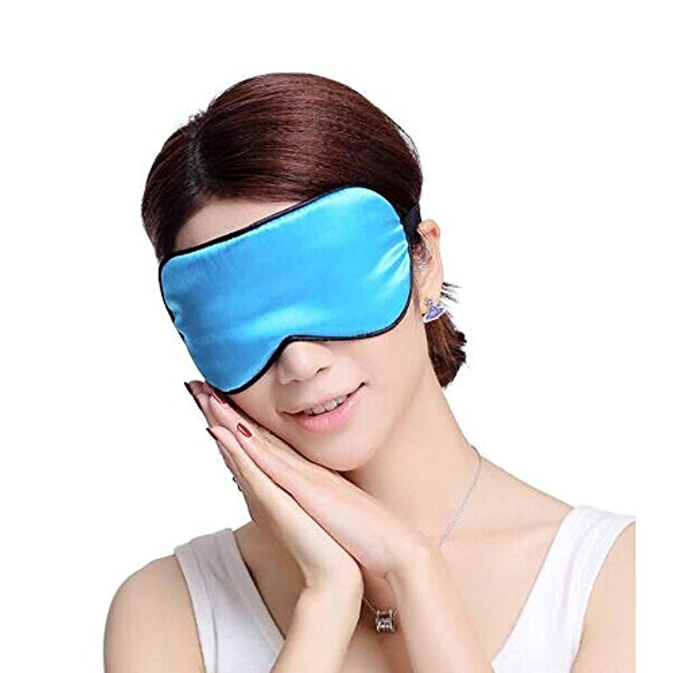 デンプシー束季節HUICHEN ゴーグルの睡眠睡眠ゴーグル快適な停電シルク両面シルク、通気性ユニセックス調整可能な大きな目のゴーグルは、昼寝を旅行します (Color : Blue)