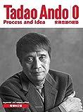 安藤忠雄の建築0 増補改訂版 Tadao Ando 0 Process and Idea