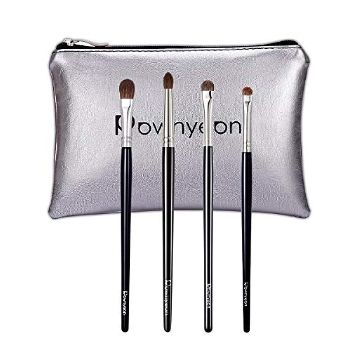 Rownyeon アイシャドウブラシセット 4本 アイメイクブラシ セット 化粧筆 100%高級天然毛 粉含み抜群 平筆型 尖り ブレンディングブラシ(ポーチ付き)