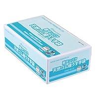【ケース販売】 ダンロップ 脱タンパク天然ゴム極うす手袋 M ナチュラル (100枚入×20箱)