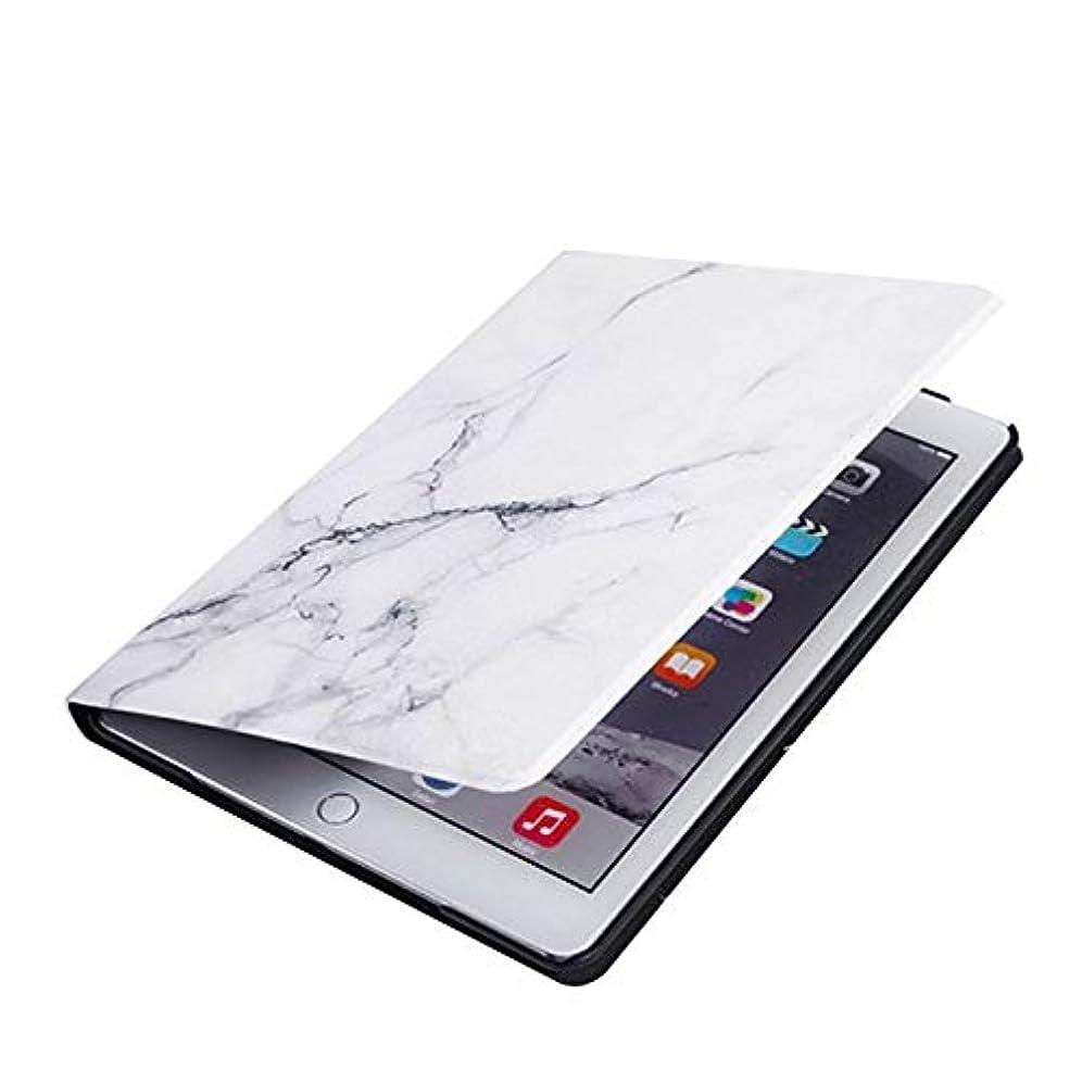 ほぼ徐々に勤勉【PECHEオリジナルインテリア】ipad第6世代 新型 iPad PUレザー A1893 お洒落 A1954 北欧 A1822 タブレット A1823 スタンド機能 A1566 A1567 マグネット開閉式 A1474 A1475 A1476 オートスリープ機能 iPad Air 全面保護 スマートケース Apple対応 大理石柄 マーブル 軽量 モノトーン 手帳型 アップル