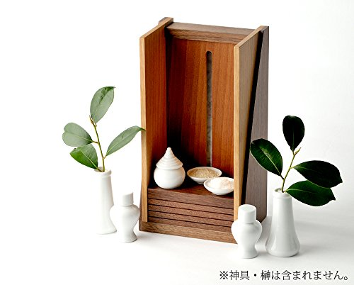 モダン神棚 hinowa 飾る神棚の提案 ウォールナット製神棚