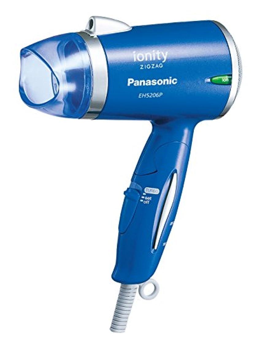 ダイバーくるみ装備するPanasonic イオニティ マイナスイオンZIGZAG ブルー EH5206P-A