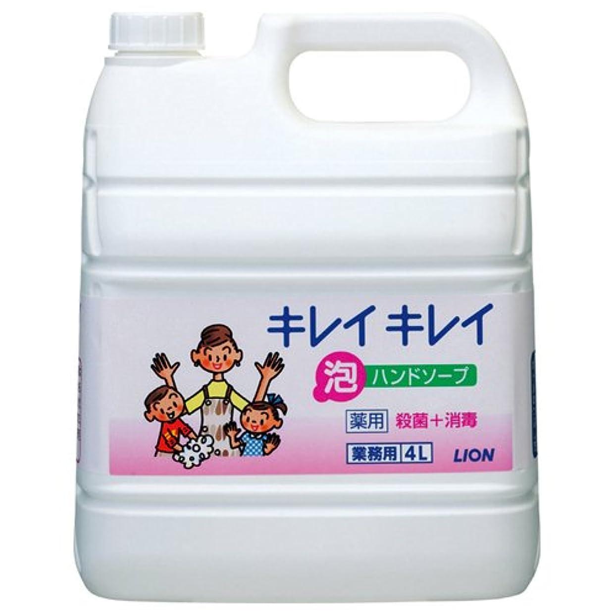 バズスクリュー呼吸する[ライオン 1675096] キレイキレイ 薬用泡ハンドソープ 業務用 4L