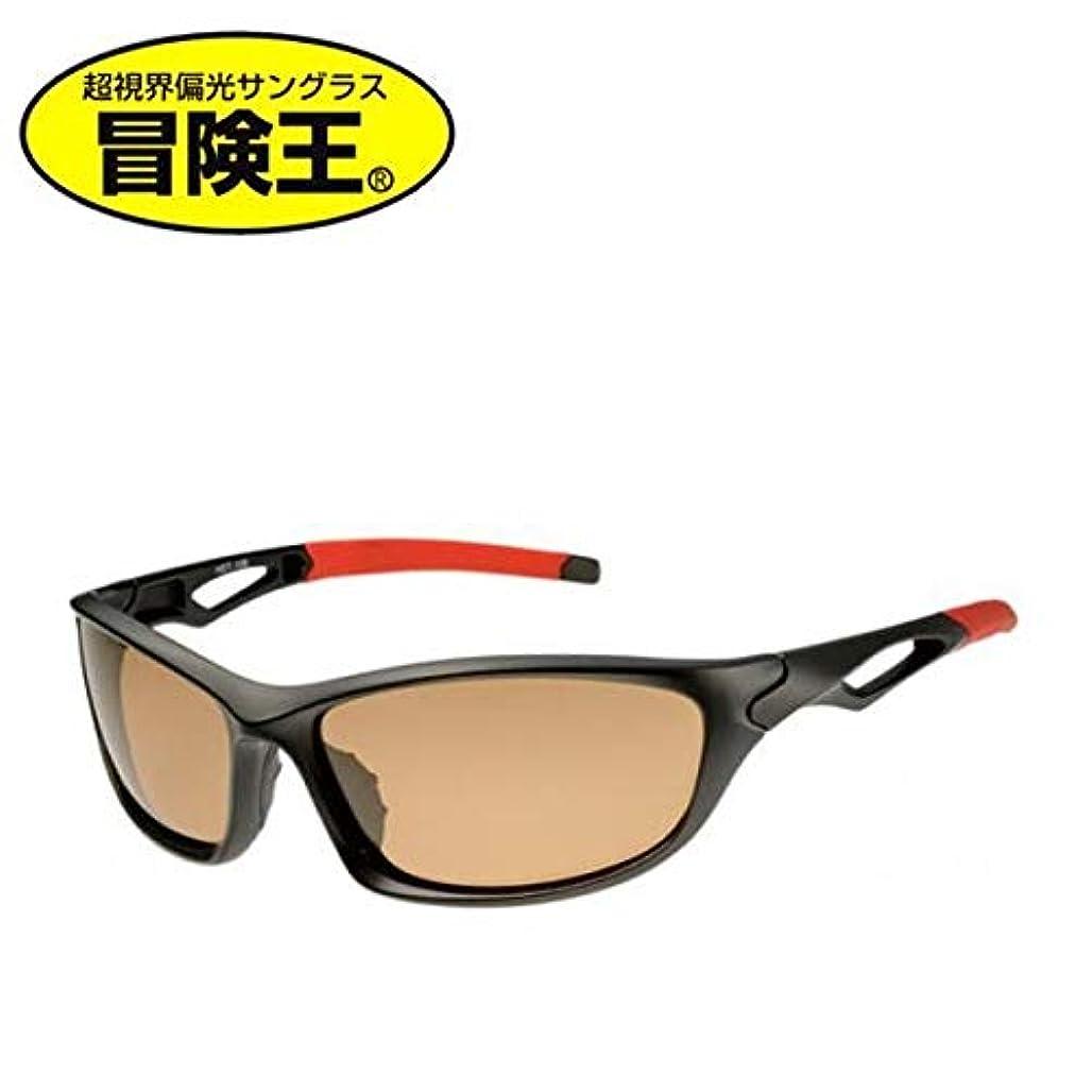 キノコ適応尋ねる冒険王(Boken-Oh) サングラス 調光 ハイパーサテライト HST-10B マットブラック/レッド