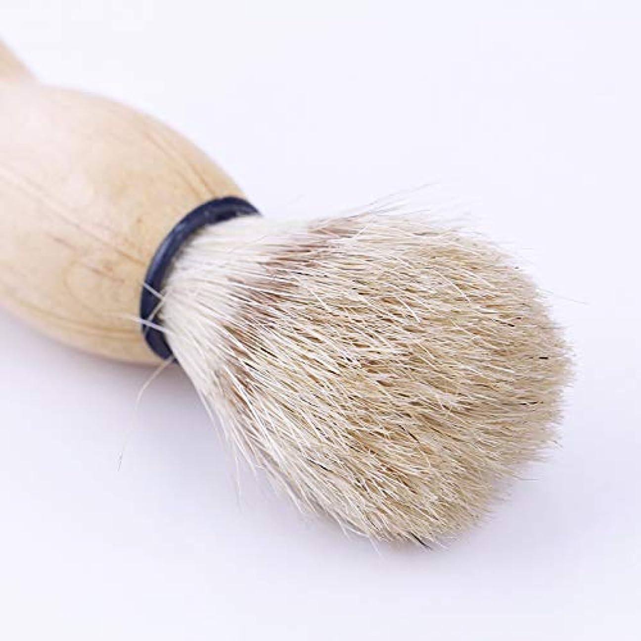 刺繍ひばり繰り返しSMTHOME シェービング用ブラシ メンズ 100% ウール毛 理容 洗顔 髭剃り 泡立ち
