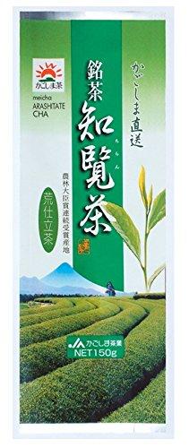 JAかごしま茶業 知覧茶 荒仕立茶 150g×2袋