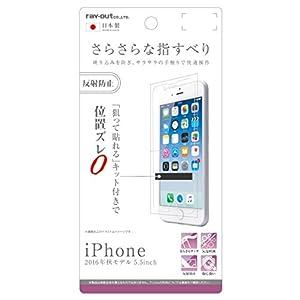 レイ・アウト iPhone7 Plus フィル...の関連商品4