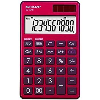 シャープ 電卓 手帳タイプ 高級感のある鏡面アルミパネル採用 レッド系 EL-VW31-RX