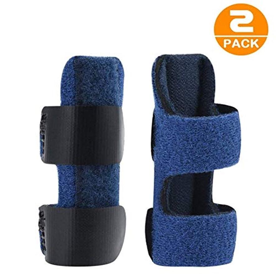 草蒸留する振るうスプリントの痛みを軽減コレクターブレース捻挫転位骨折固定ばね指添え木調整傾きサポート(2パック)