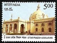 Uttar Pradesh Legislature Legislature, Assembly, Building Rs. 5 Indian Stamp