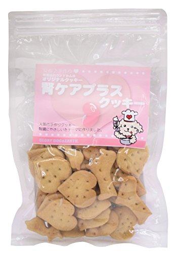 犬用おやつ 無添加 オリジナルクッキー腎ケアプラス 80g