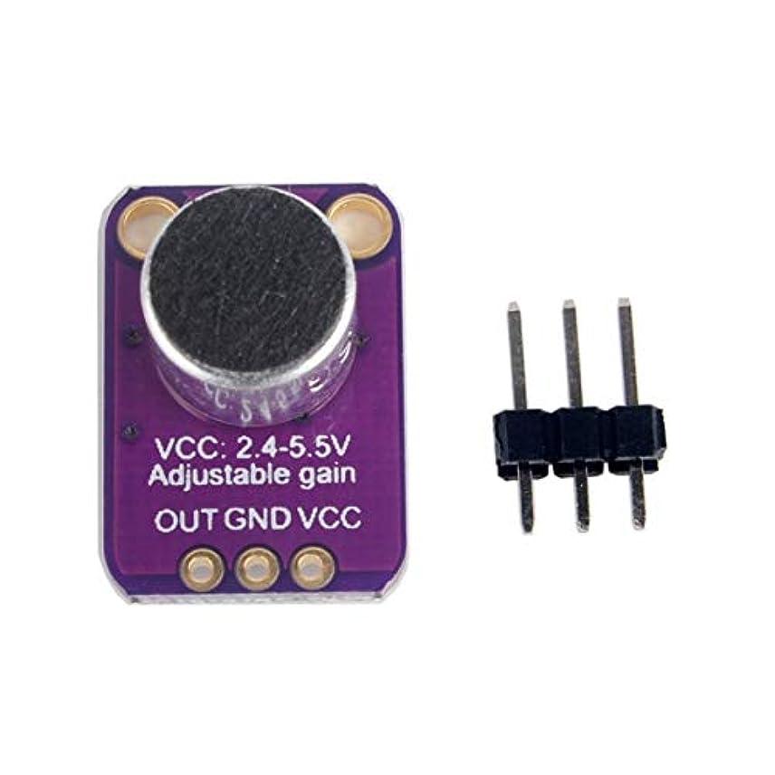 うめき声望まない霜GY-4466プロフェッショナルMAX4466 Arduino用可変ゲイン付き高精度エレクトレットマイクアンプ - パープル