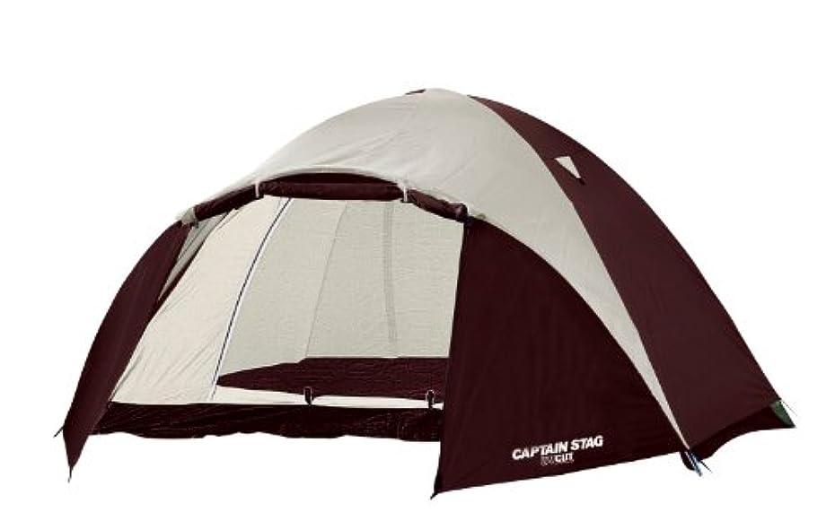 小さいさておき鑑定キャプテンスタッグ(CAPTAIN STAG) キャンプ テント エクスギア アルミツーリングドーム2UV キャリーバッグ付UA-2