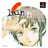 serial experiments lain [Japan Import] by Pioneer LDC [並行輸入品]