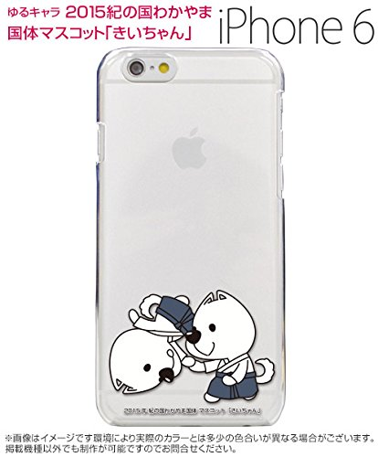 iPhone6s 4.7インチ (2015)ケース アイフォ...