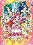 Yes! プリキュア5 2008年カレンダー