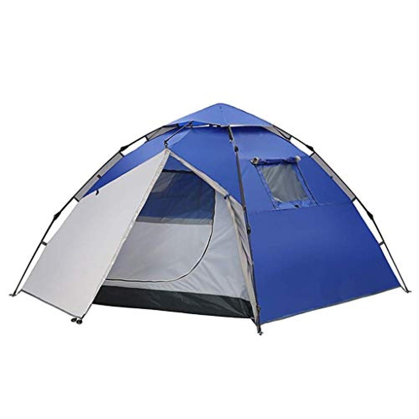 ランデブー人工的な位置するIDWOI テント キャンプのテント レインプルーフ 通気性 多機能 折りたたみ 3-4人 ドーム 家族のテント 、青