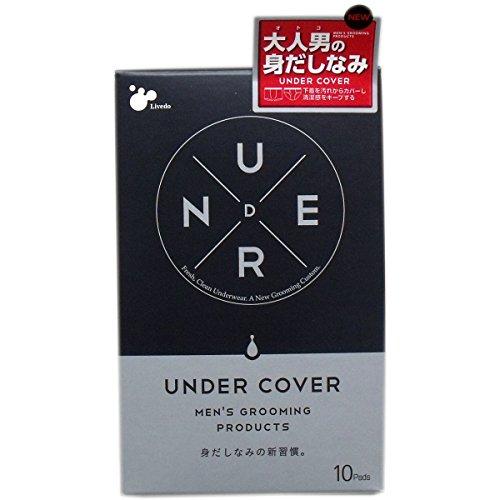 【お徳用 3 セット】 UNDER COVER(アンダーカバー) 10枚×3セット