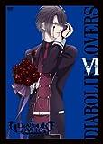 Animation - Diabolik Lovers Vi [Japan DVD] MFBT-25