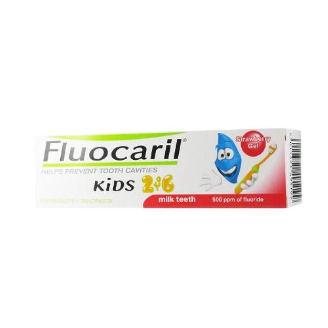 経済ステレオタイプ洪水Fluocaril Kids 2 To 6 Strawberry Gel 50ml [並行輸入品]