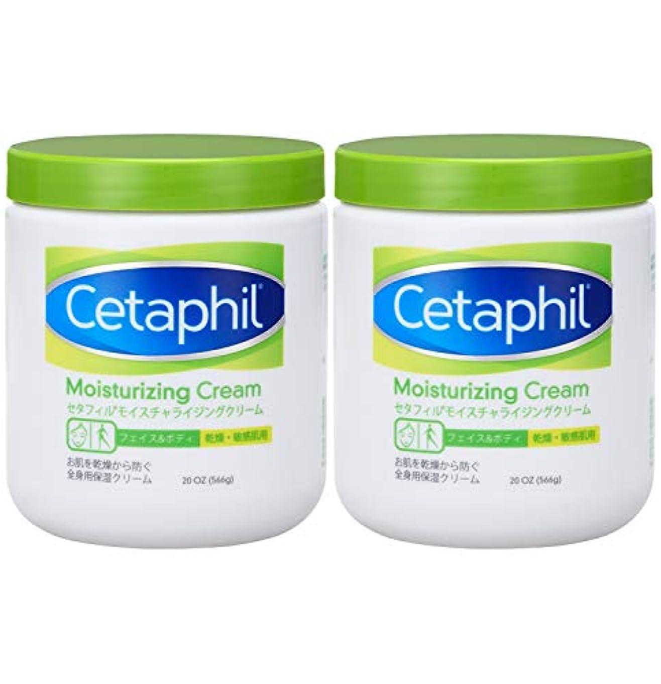 魚薬理学不定セタフィル Cetaphil ® モイスチャライジングクリーム 566ml 2本組 ( フェイス & ボディ 保湿クリーム クリーム )