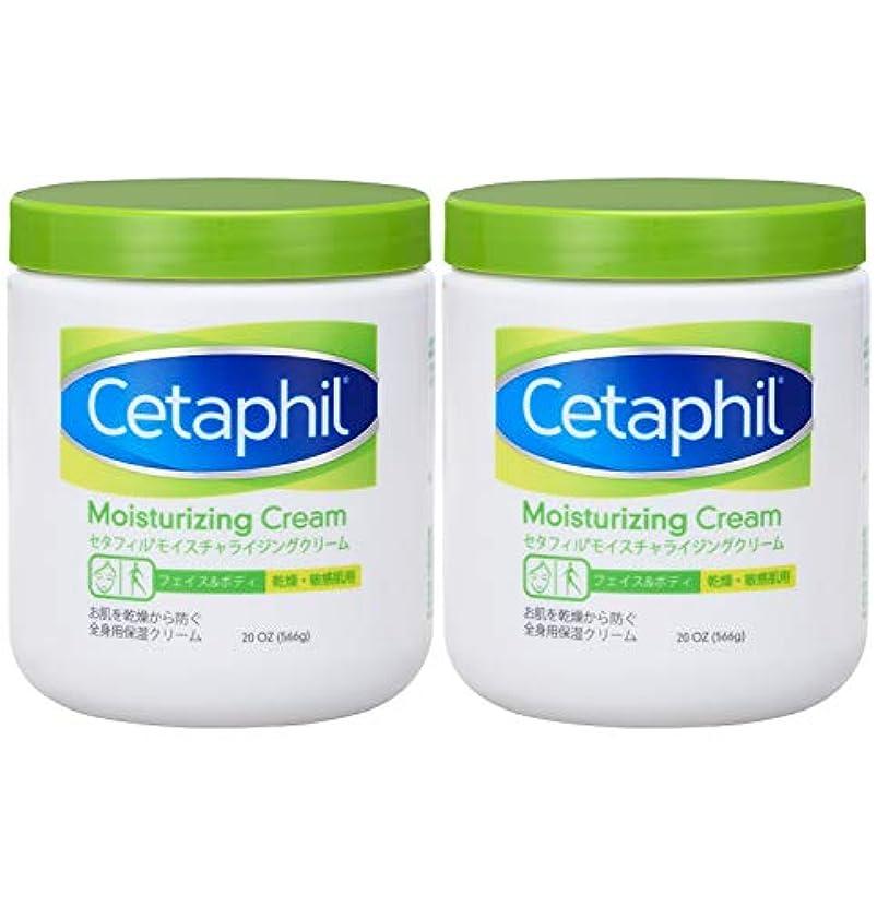 セタフィル Cetaphil ® モイスチャライジングクリーム 566ml 2本組 ( フェイス & ボディ 保湿クリーム クリーム )