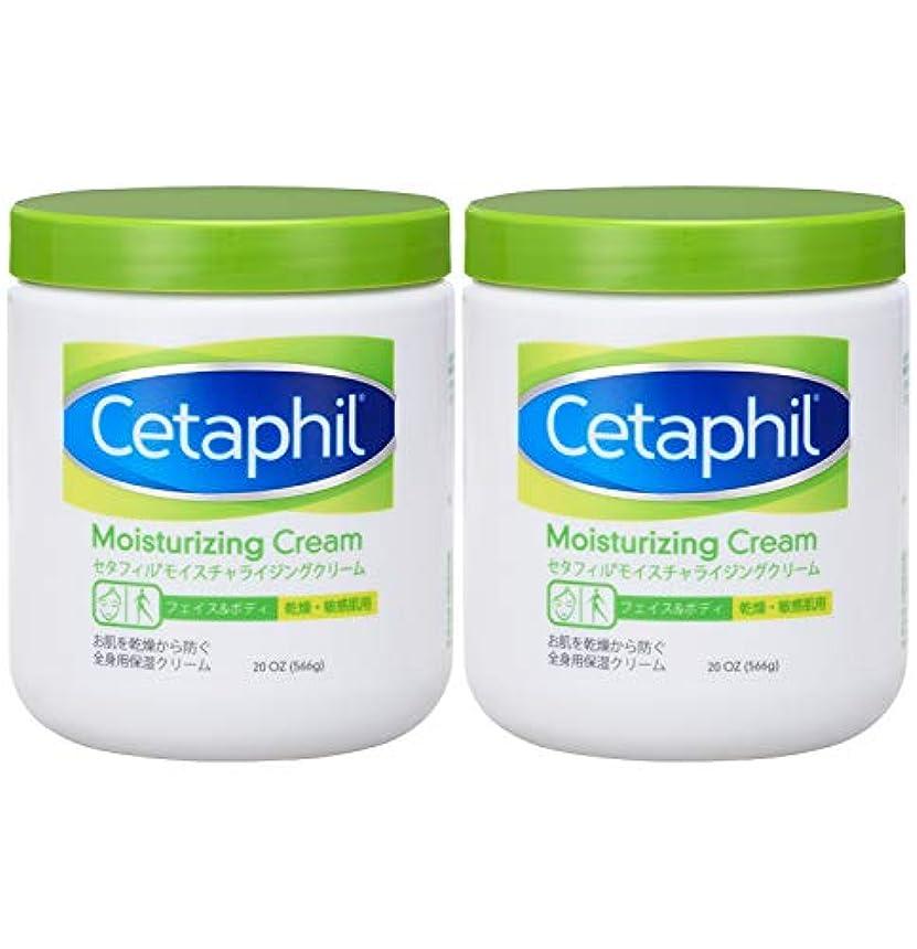 王子もつれ嫌悪セタフィル Cetaphil ® モイスチャライジングクリーム 566ml 2本組 ( フェイス & ボディ 保湿クリーム クリーム )