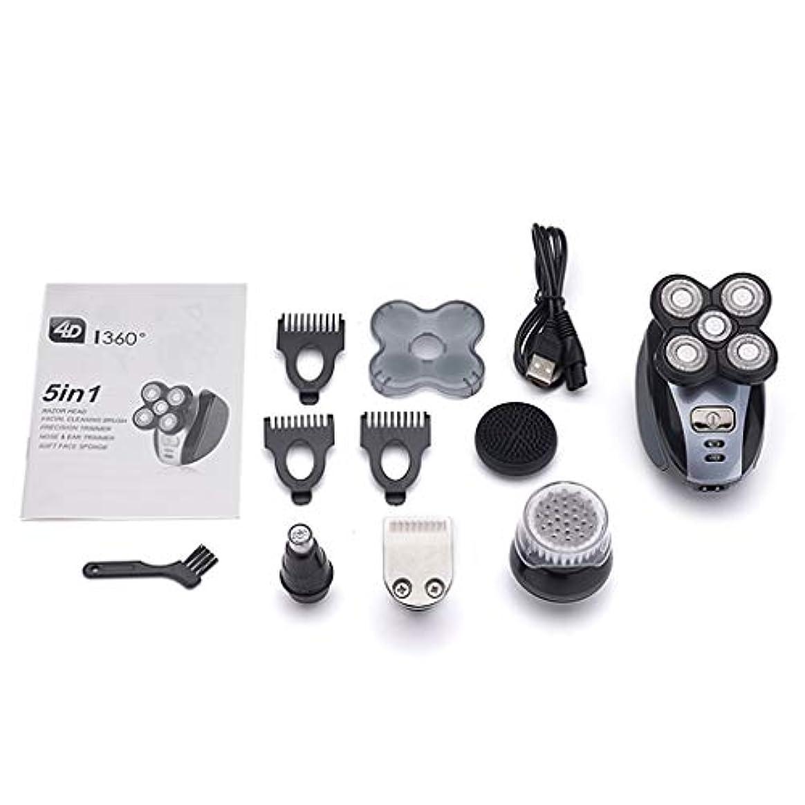 三十設計図集めるYHSUNN 男性USB充電モデル多機能防水5ヘッド電気シェーバーシェービングひげナイフ充電式カミソリ