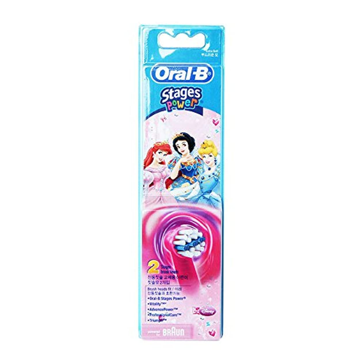契約酸っぱいアレキサンダーグラハムベルBraun Oral-B EB10-2 Disney Princess 歯ブラシ交換用ブラシヘッド 1Pack [並行輸入品]