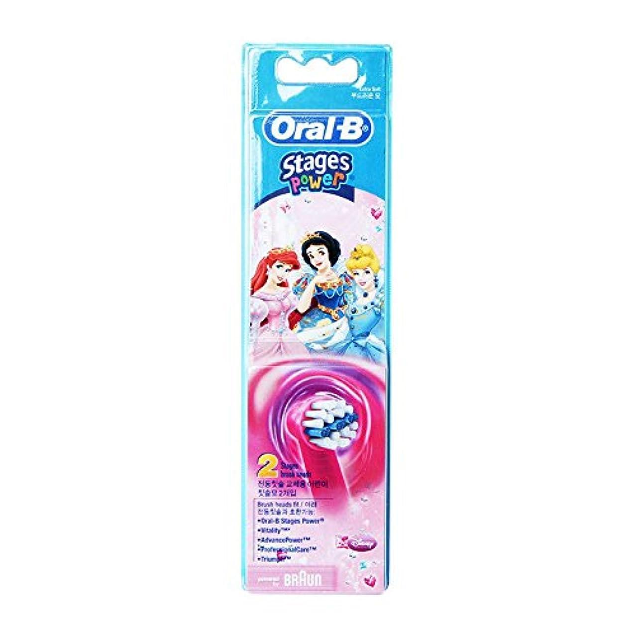 ハプニング能力テーブルを設定するBraun Oral-B EB10-2 Disney Princess 歯ブラシ交換用ブラシヘッド 1Pack [並行輸入品]