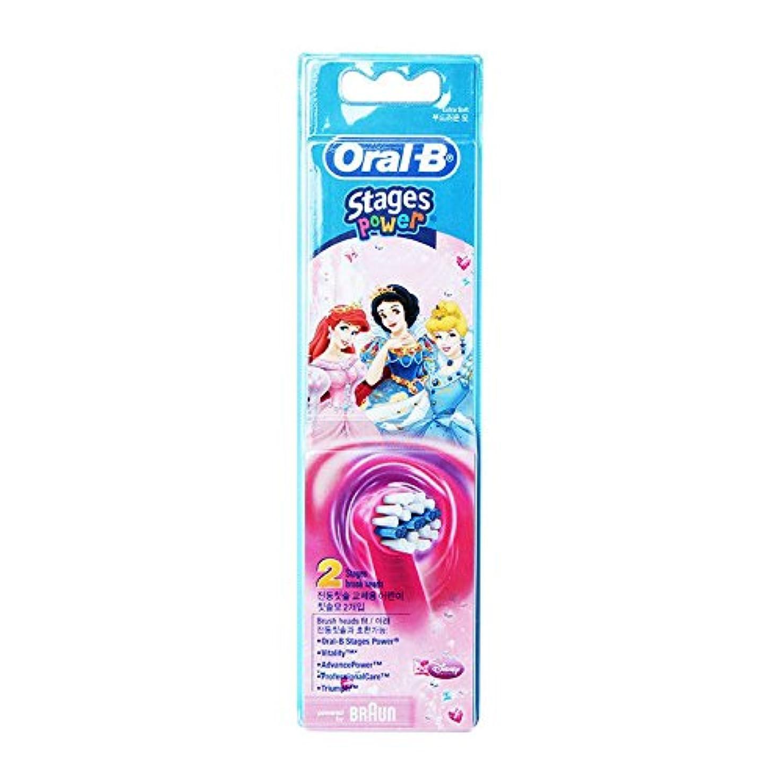 水族館派手グリルBraun Oral-B EB10-2 Disney Princess 歯ブラシ交換用ブラシヘッド 1Pack [並行輸入品]