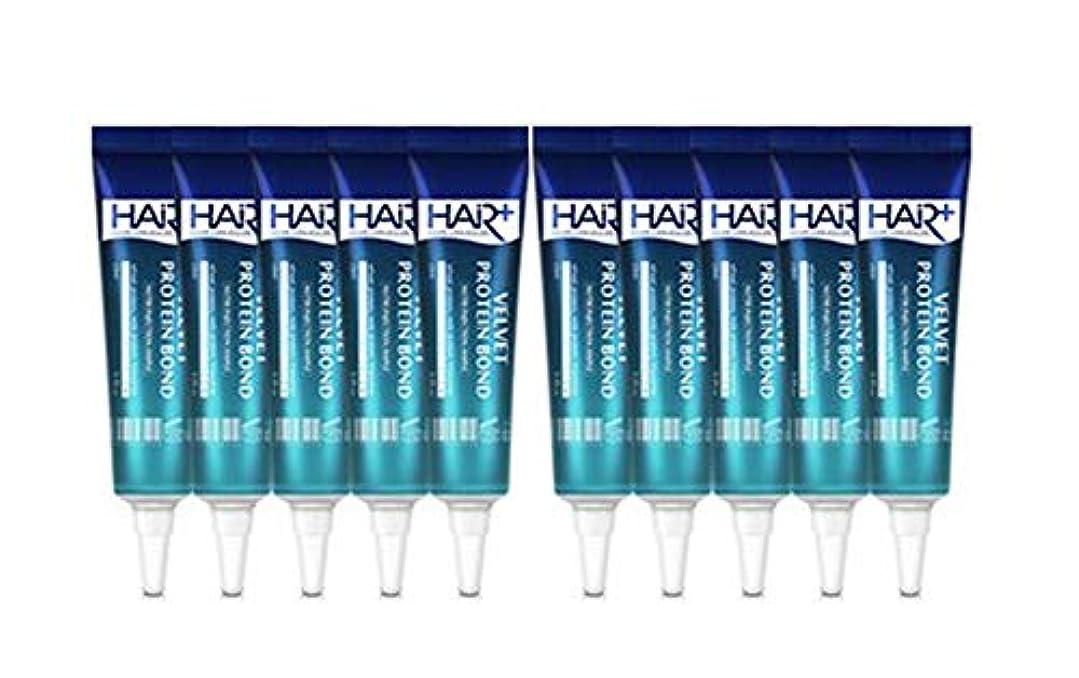 レクリエーション信頼性のあるスクラップブックヘアプラスHairplus韓国コスメヘアタンパク質アンプルヘアケアトリートメント12ml 10個 海外直送品Protein Treatment [並行輸入品]