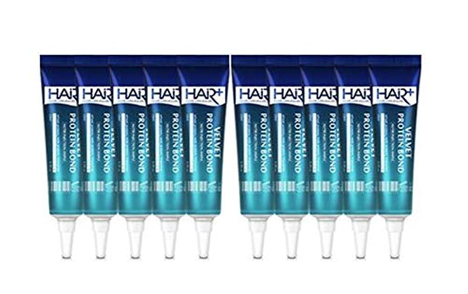 描くバックアップパイントヘアプラスHairplus韓国コスメヘアタンパク質アンプルヘアケアトリートメント12ml 10個 海外直送品Protein Treatment [並行輸入品]