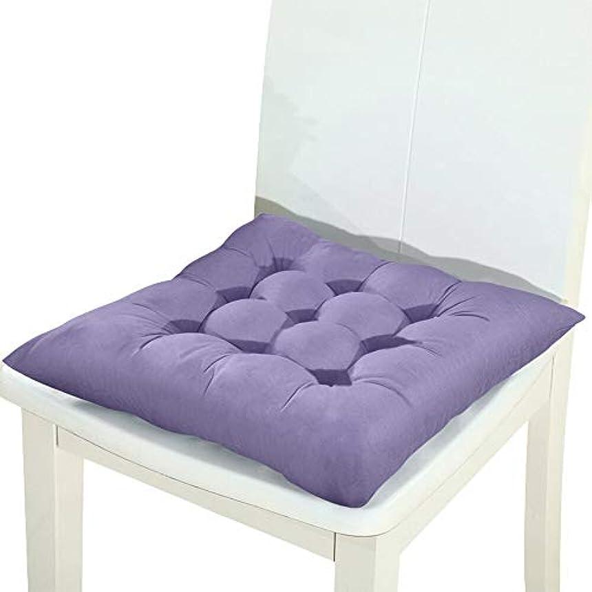 池累積廃止するLIFE 1/2/4 個 37 × 37 センチメートル座椅子バッククッション保温冬オフィスバーソファ枕臀部椅子クッション家の装飾 クッション 椅子