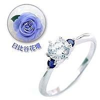 【SUEHIRO】 (婚約指輪) ダイヤモンド プラチナエンゲージリング(9月誕生石) サファイア(日比谷花壇誕生色バラ付) #12