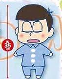 おそ松さん おやすみ6つ子 BIGぬいぐるみ カラ松 約35cm