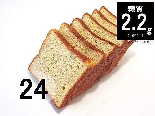 【糖質制限 糖質オフ 低糖質|糖質1枚2.15g 】中身ずっしり大豆全粒粉ミニ低糖質食パン (24枚)