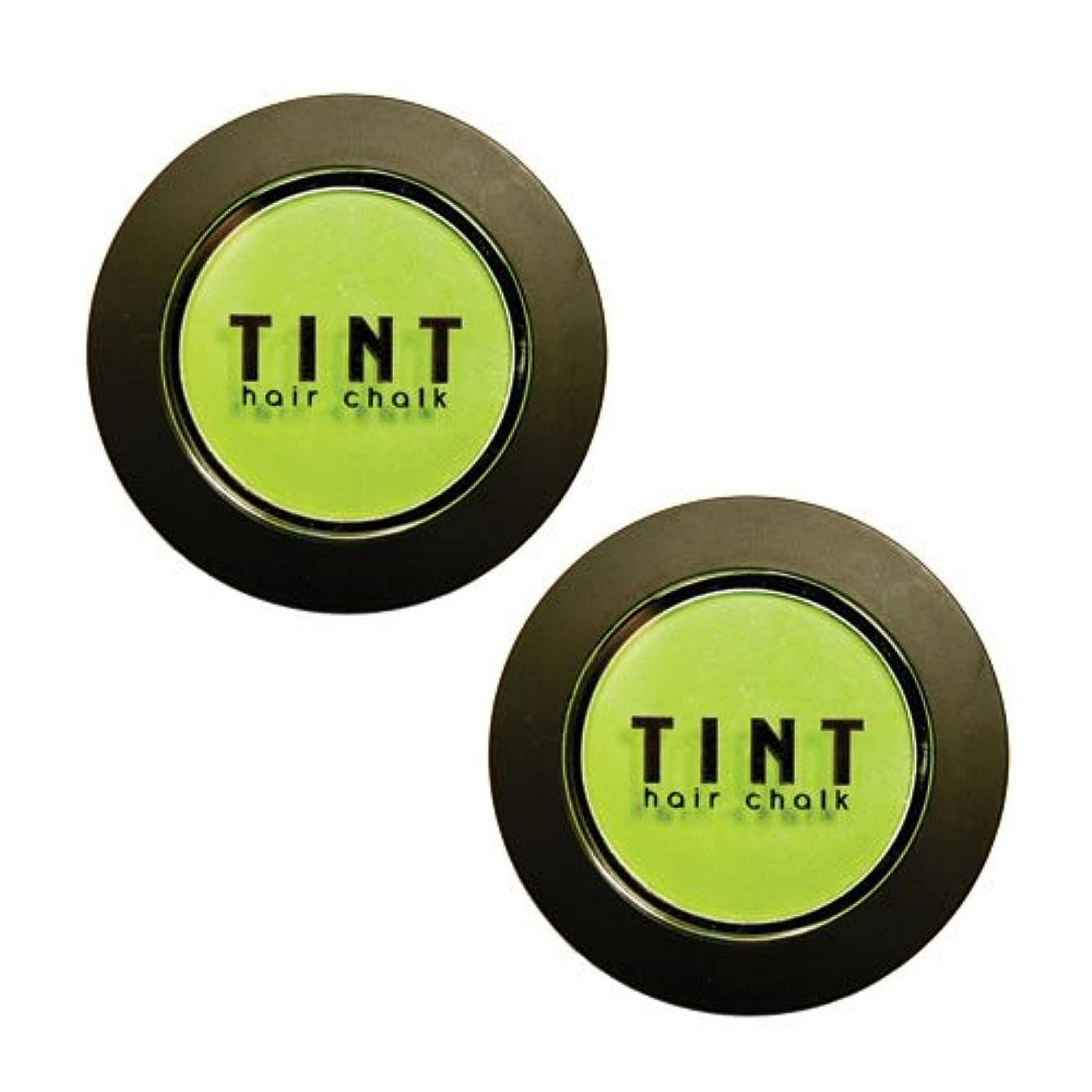 楽観新鮮な限りFINE FEATHERHEADS TINTヘアチョーク Luscious Lime 2個セット
