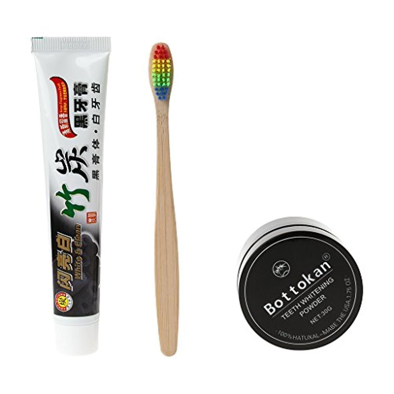 交通道拘束するJAGETRADE 1セット竹炭の歯を白くする黒の歯磨き粉+歯の粉+歯ブラシ