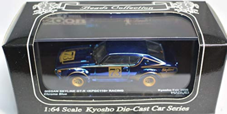 京商 1/64 beadscollection 京商フェア&ミニチュアモデル2008 日産 スカイライン GT-R(KPGC110)レーシング ブルークローム